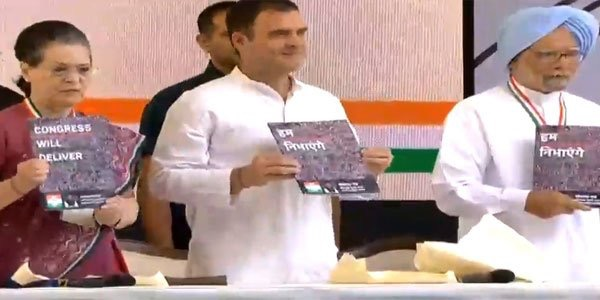 Congress manifesto focuses on the poor