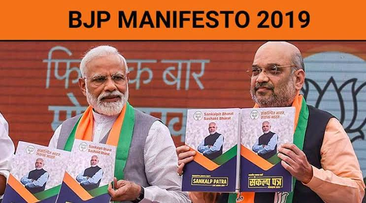 BJP manifesto bypasses reforms