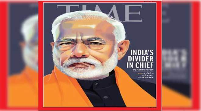 INDO-PAK CONNECT OF THE TIME COVER PAGE ARTICLE ON MODI