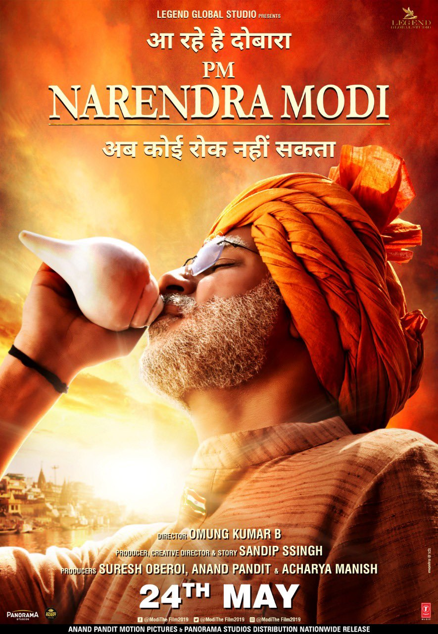 New Poster Released on Narendra Modi Biopic Movie