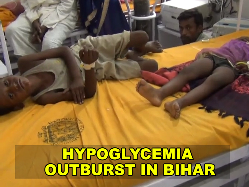 Hypoglycemia claims lives of 30 children in Bihar