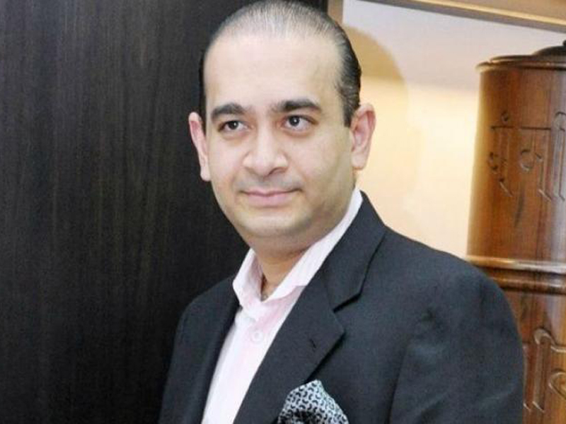 Nirav Modi's bail plea rejected, again