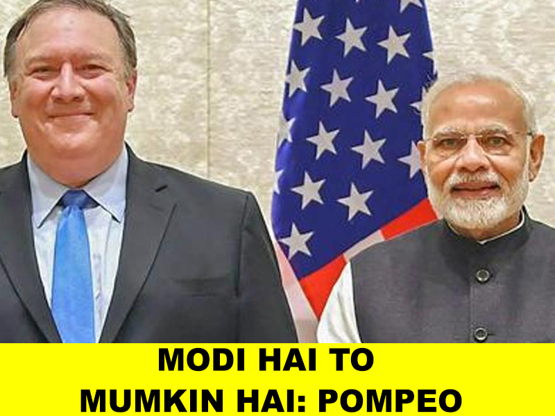 'Modi hai to mumkin hai' : US Secretary of State Mike Pompeo