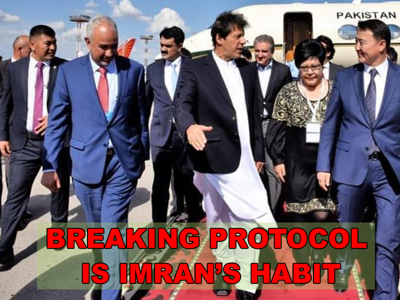 Imran Khan breaks protocol again