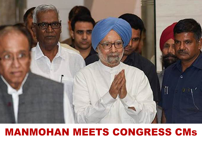 Manmohan meets Congress CMs, ahead of Niti Aayog Meeting