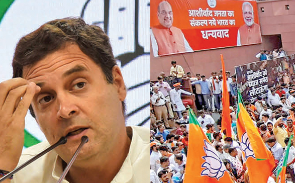 RAHUL GANDHI AND HIS CONGRESS PROVED NAIVE AGAINST MODI, THE GREAT WARRIOR