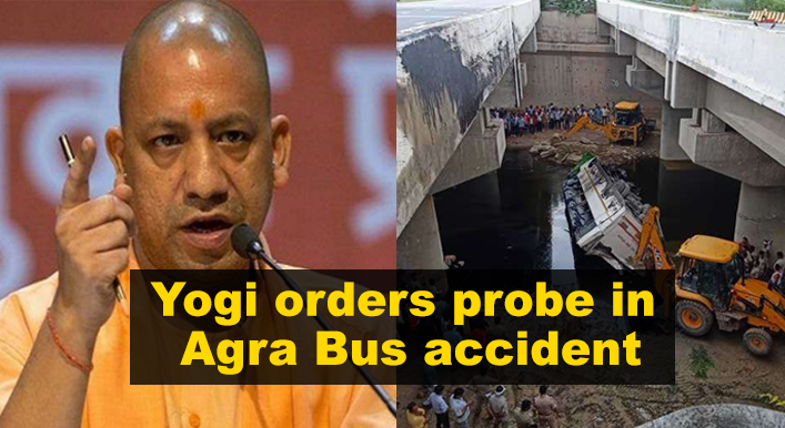 CM Yogi Adityanath orders probe in Agra Bus accident