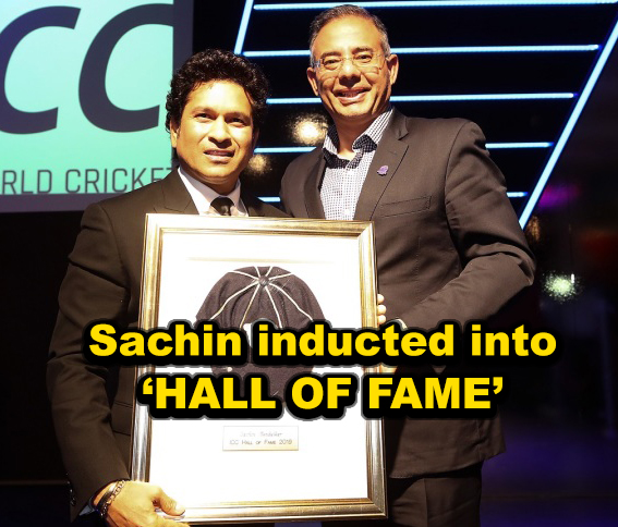 Sachin Tendulkar inducted into 'ICC Hall of Fame'
