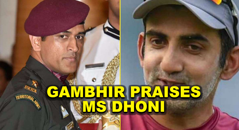 Gambhir hails MS Dhoni's decision to join Indian Army