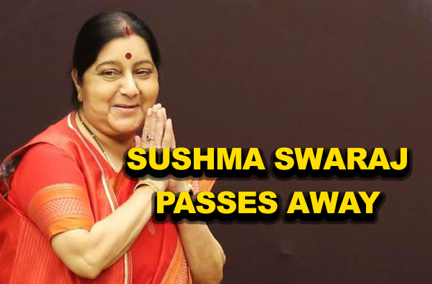 Dynamic BJP Leader Sushma Swaraj passes away