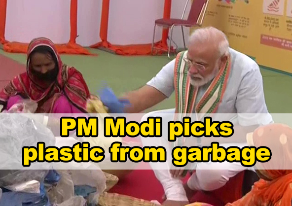 PM Modi picks plastic from garbage as part of