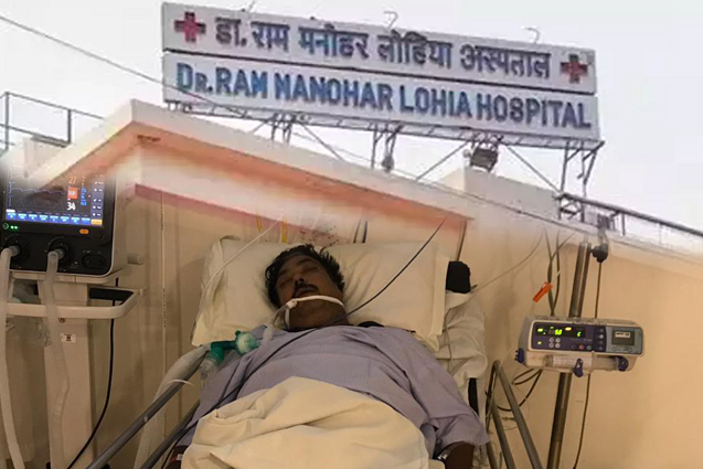 Poor facilities in RML Hospital led Journalist to life support