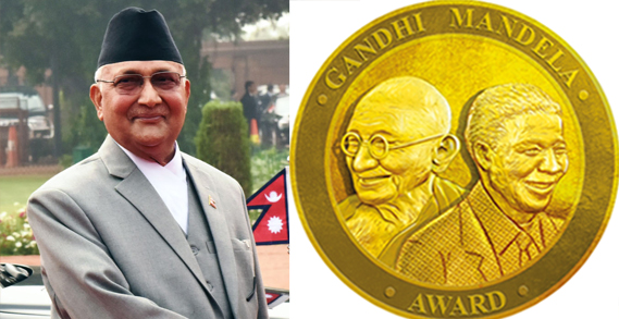 Nepal PM nominated for the Gandhi Mandela Award 2019