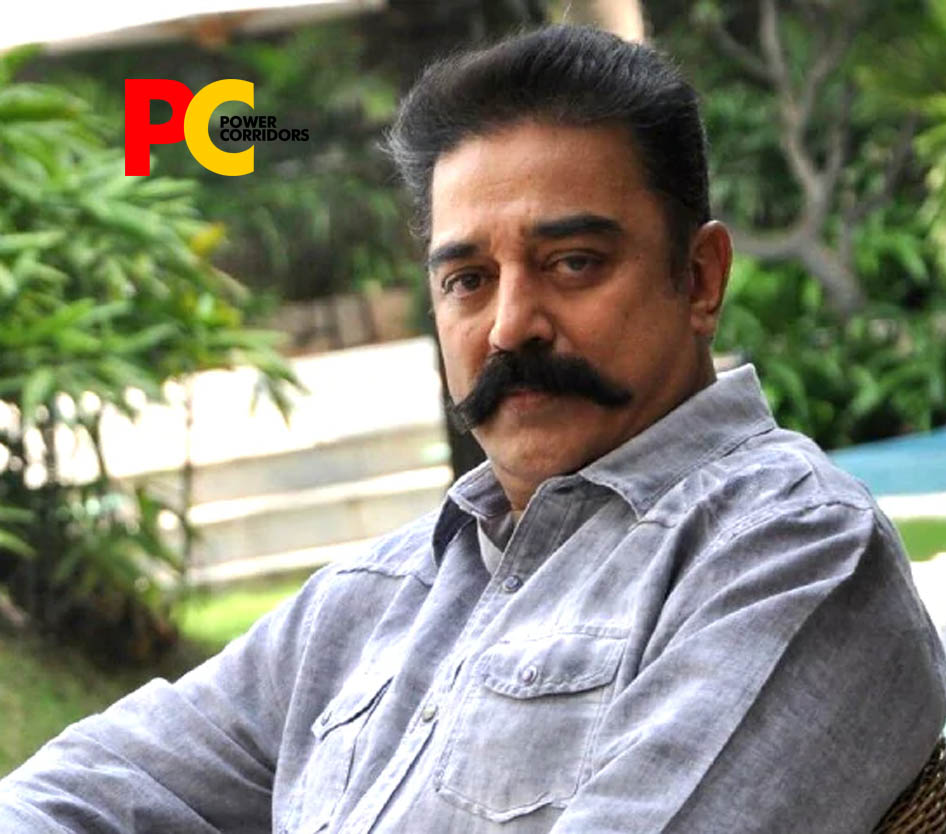 Kamal Haasan discharged from Chennai hospital after surgery