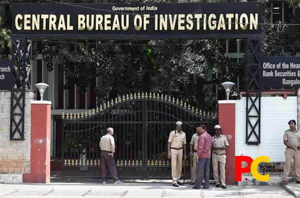 CBI: Delhi-based company charged with cheating PNB of ₹253 crores