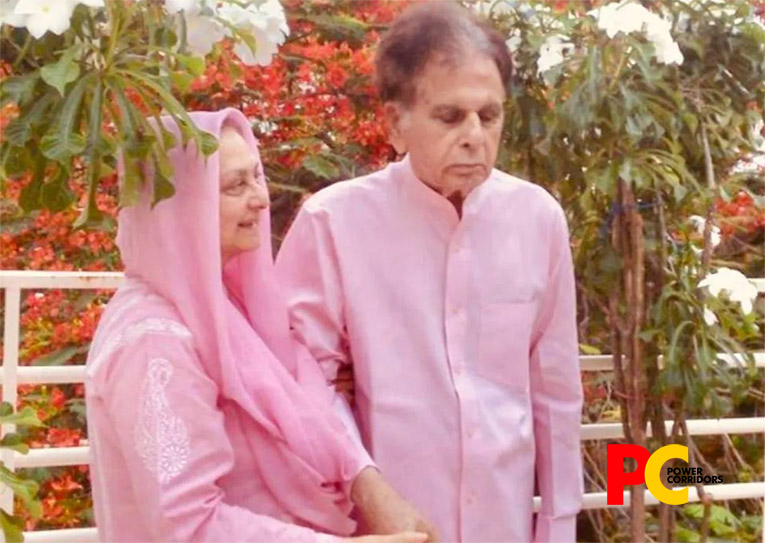 Iconic Actor Dilip Kumar Diagnosed With Bilateral Pleural Effusion